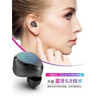 无线蓝牙耳机5.0双耳迷你运动重低音炮微型入耳塞挂耳式隐形开车跑步车载防水男女款可接听电话