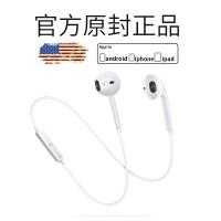 苹果蓝牙耳机i6/7/8plus无线双耳入耳式安卓手机通用运动跑步挂耳X耳塞式oppo防水颈挂华为s小米