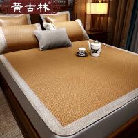 黄古林原藤席三件套1.8m床夏季加厚空调可折叠1.5米双人凉席席子