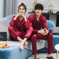 结婚睡衣新婚情侣套装女性感新娘冰丝男女夏可外穿韩版红色秋天薄 女款 红色 女款 M码(80-100斤)