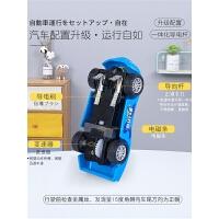 男孩双人闪电汽车轨道赛车儿童玩具电动遥控车总动员