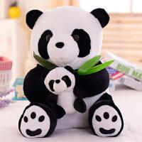 *娃娃毛绒玩具*公仔抱抱熊女士孩子生日礼物
