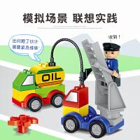 兼容乐高积木百变汽车总动员2男孩3-6周岁大颗粒拼装玩具2019新品