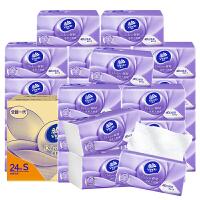 维达抽纸立体美纸巾3层*24包整箱压花卫生纸抽面巾纸餐巾纸整箱装