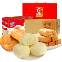 港荣蒸蛋糕900g+友臣肉松饼1.25kg+洽洽手撕面包1kg 早餐面包