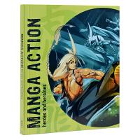 【包邮】MANGA ACTION: HEROES & HEROINES 漫画:英雄和女性英雄 动漫绘画教程 超级英雄绘画