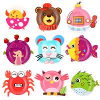 纸盘贴画 diy创意儿童幼儿园手工制作纸盘画材料包玩具贴纸