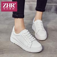 ZHR2018春季新款小白鞋ins板鞋软妹运动鞋平底休闲鞋真皮单鞋女鞋V63