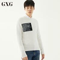 【新款】GXG男装 春季男士时尚字母贴布白色圆领套头毛衫男
