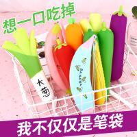 韩国简约创意蔬菜造型学生笔袋超萌硅胶大容量女笔袋零钱包批发