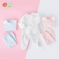 贝贝怡男女宝宝家居服套装新款宝宝打底纯棉内衣t恤裤子2件套193T397