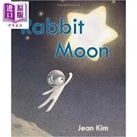 【中商原版】宇航兔 Rabbit Moon 亲子绘本 Scholastic 名家绘本 探险历奇 儿童图书 故事书 3~6