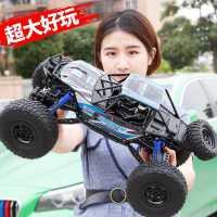 超大遥控汽车越野车四驱高速漂移rc攀爬车充电男孩儿童玩具车赛车