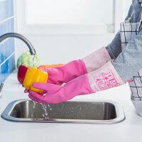 【满减】欧润哲 厨房时尚创意洗碗手套 乳胶刷碗洗衣服清洁家务手套套装