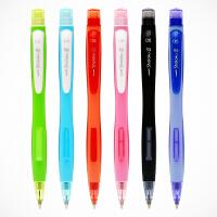 铅笔 M5-228自动铅笔侧按活动铅笔自动笔小学生文具