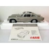 1:18 风火轮超精细版007版阿斯顿马丁DB5汽车模型原包全新带证书品质定制新品 原包全新超精细版 全开