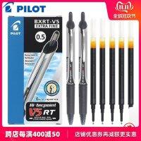 日本PILOT百乐BXRT-V5按动中性笔学生0.5考试用黑色水笔针管式签字笔开拓王V5RT笔芯官方旗舰店官网同款