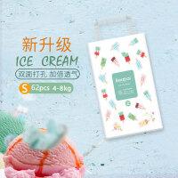 Beaba(碧芭宝贝)2包装 冰淇淋系列婴儿纸尿裤 S码 共124片