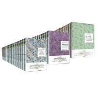 诺贝尔文学奖传世经典作品・豪华精装版全套(套装共40册)