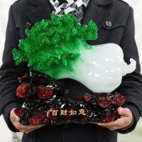 特大号白菜树脂工艺品摆件店铺公司开业礼品客厅新房工艺品摆设办公室桌面开业礼品
