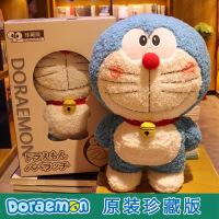 六一儿童节520日本哆啦A梦毛绒公仔多啦蓝胖子机器猫叮当玩具抱枕玩偶创意礼物520礼物母亲节 预售 背手款3月中旬发货