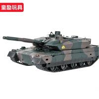 【领券立减】遥控坦克 大型充电对战坦克玩具遥控车汽车坦克模型男孩玩具
