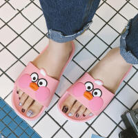 居家男女夏季凉拖鞋浴室内防滑家居儿童凉拖洗澡情侣按摩塑料地板拖鞋