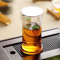 双耳红茶三件杯耐热环保玻璃茶具泡茶器公道杯功夫茶具套装泡茶壶260ML红茶泡茶器双耳杯