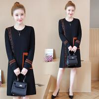 韩版大码连衣裙 新款女装中长款长袖立领时尚接打底裙潮