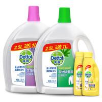 【限时满赠】滴露(Dettol)衣物除菌液7L(包含薰衣草3.5L+松木3.5L,配合洗衣液,柔顺剂使用),送价庭试用