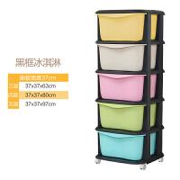 多层组合儿童衣柜大号储物箱塑料抽屉式收纳箱家用衣物整理盒