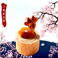 音乐盒 木质八音盒天空之城创意实用生日礼物女生礼物送女友儿童闺蜜老婆 大鹿(公)―天空之城音乐