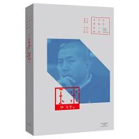正版全新 百年中篇小说名家经典:玉米