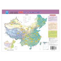 新课标中国、世界三维地形图(2019年新版)