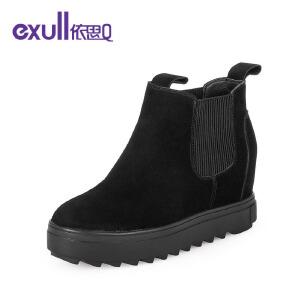 Exull依思Q裸靴反绒皮内增高短靴子舒适潮女靴