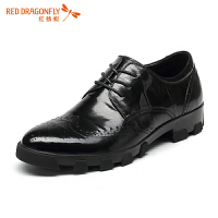 红蜻蜓真皮男鞋 男士布洛克鞋英伦系带商务皮鞋子男