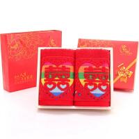 大红色毛巾2条装礼盒面巾一对结婚情侣双喜字洗脸柔软吸水 75x35cm