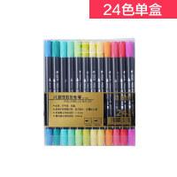 中柏POP广告笔SA30麦克笔海报笔绘画彩色油性马克笔套装 斯塔3110 24色盒装