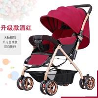 20190709135341039高景观婴儿推车可坐可躺轻便折叠双向四轮避震宝宝小孩BB手推童车 升级款金管酒红(扶手