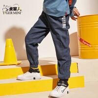 【春装上新:80.7元】小虎宝儿男童长裤潮童2020年春装新款韩版洋气中大童休闲运动裤子