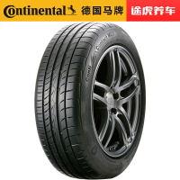 德国马牌轮胎MC5 205/55R16 91V适配明锐速腾朗逸马自达6荣威350