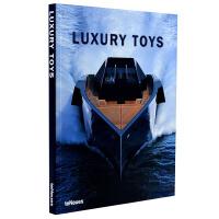 LUXURY TOYS (ANNIVERSARY ED) 奢华玩具设计 豪车 游艇 游轮内饰设计