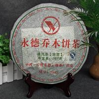 【7片】2011年云南永德乔木茶(7542)普洱生茶 357g/片