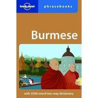 【预订】Burmese Phrasebook