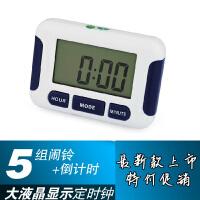 高品质磁铁站立或悬挂式计时器  定时器 闹钟 厨房定时器大屏 提醒器 倒计时器    闹铃