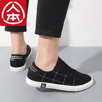 人本帆布鞋男夏季新款韩版小白鞋男 低帮黑色休闲板鞋潮 男士布鞋