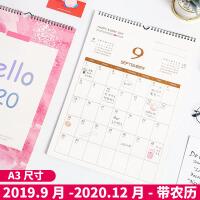 创意韩国版简约台历2020年日程计划挂历大号记事本可撕日历带农历