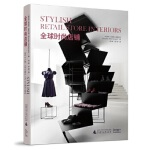 【正版现货】全球时尚店铺 Stylish Retail Store Interiors (Brendan MacFar