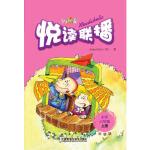 【正版现货】悦读联播(小学六年级上)(点读书) JONNA ELLIOT 9787513574440 外语教学与研究出