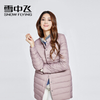 雪中飞2017新款秋冬轻薄立领中长款女士修身显瘦潮羽绒服X1601008